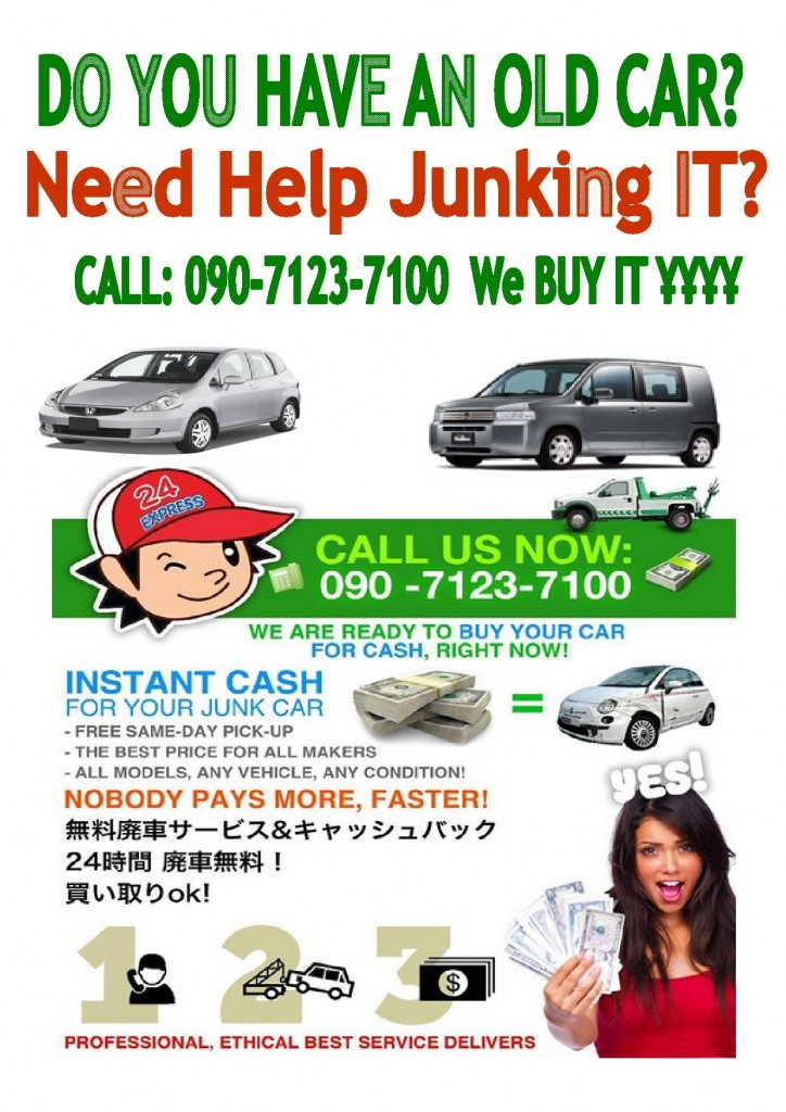 24 junk new a4  CAR AD  CRAIG
